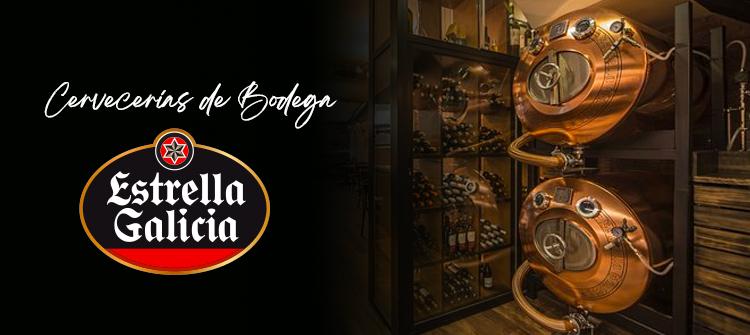 Cervecería de Bodega de Estrella Galicia